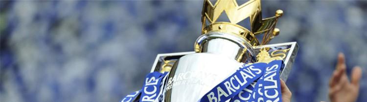 Highest Scoring Premier League Team 2016-2017 Betting Tip