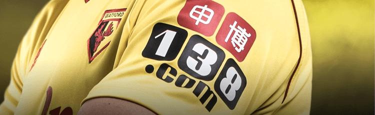 The Evolution Of Premier League Betting Sponsorship
