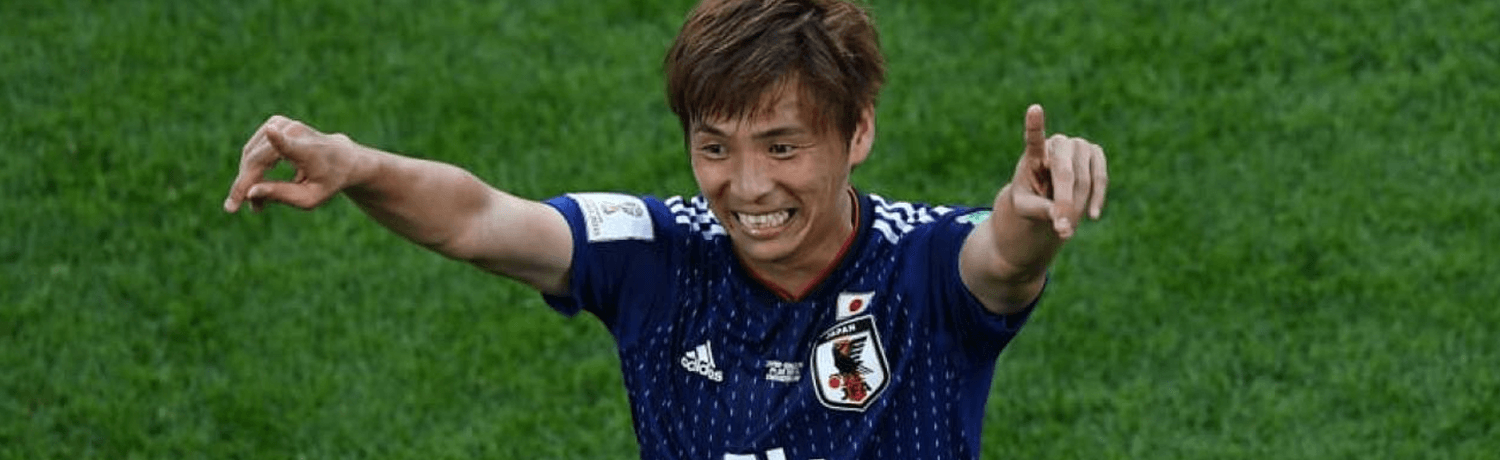 Japan v Poland Betting Preview, Odds & Tips 28th June