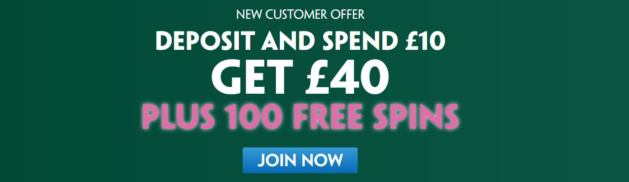 Promotion codes - Paddypower