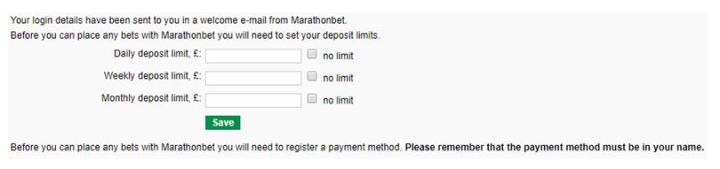 Deposit Limit