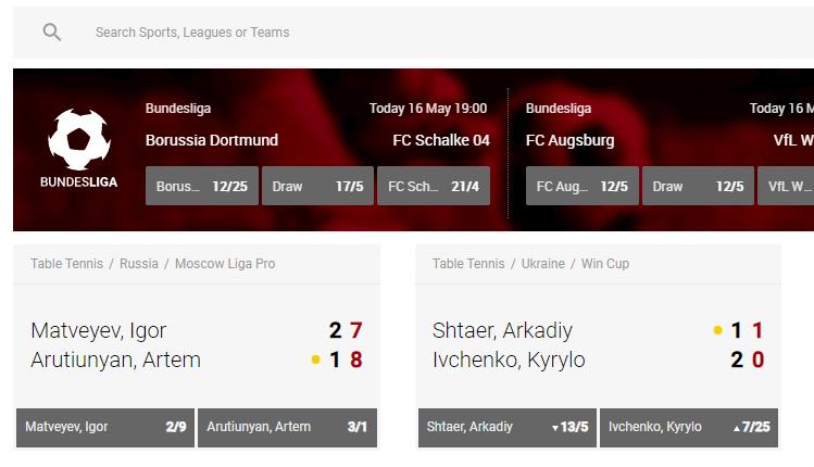 32Red Pre Match Offer screenshot