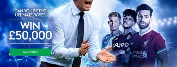 Sky Sports Fantasy Football Screenshot